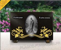Plaque funèbre  religion-or-arabesque