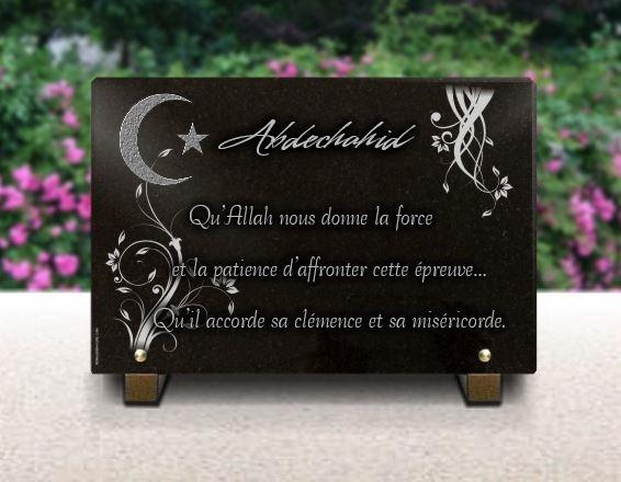 Plaque funéraire musulmane et dessin arabe islam.