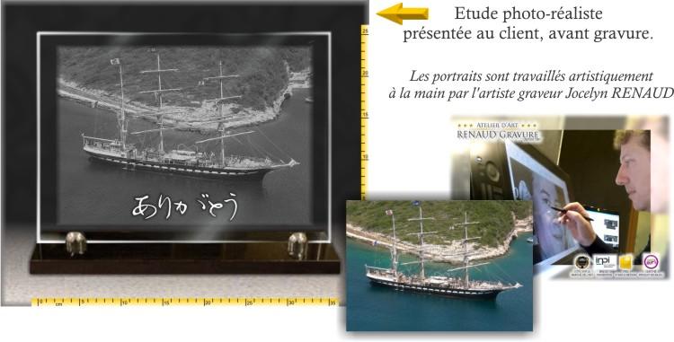 Gravure d'un voilier sur une plaque funeraire